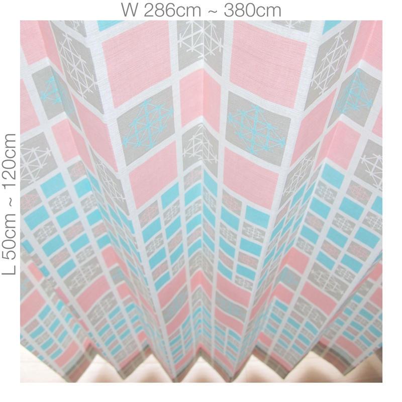 "【ORDER CURTAINS】オーダーカーテン(遮光裏地付):""雪""ピンク 巾 286cm~380cm ・ 丈 50cm~120cm(2枚セット)"