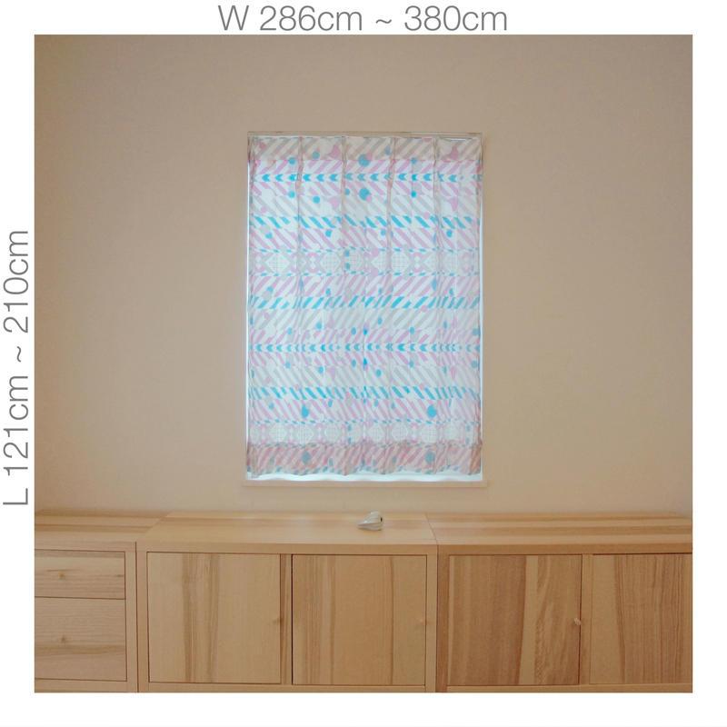 """【ORDER CURTAINS】オーダーカーテン:""""羽根""""パープル 巾286cm~380cm ・ 丈 121cm~210cm(2枚セット)"""
