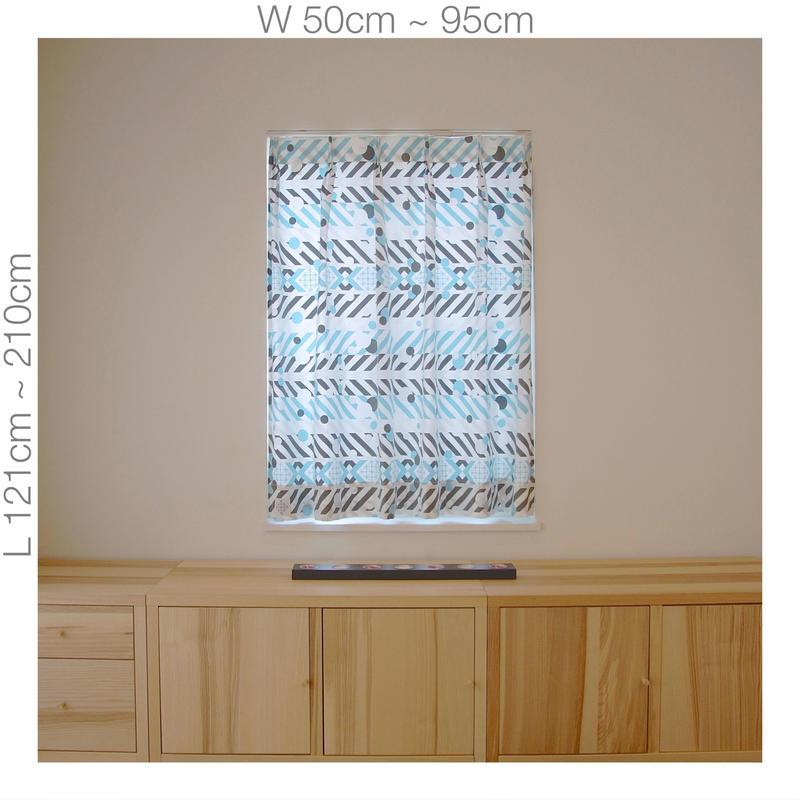 "【ORDER CURTAINS】オーダーカーテン:""羽根""ブルー 巾 50cm~ 95cm ・ 丈 121cm~210cm(1枚)"