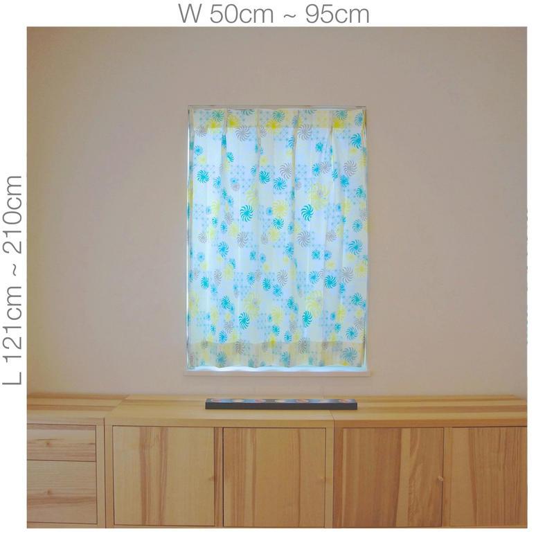 """【ORDER CURTAINS】オーダーカーテン:""""風車""""グリーン 巾 50cm~ 95cm ・ 丈 121cm~210cm(1枚)"""