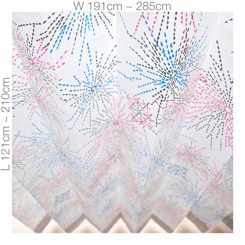 "【ORDER CURTAINS】オーダーカーテン(遮光裏地付):""花火""ピンク 巾 191cm~285cm ・ 丈 121cm~210cm(2枚セット)"
