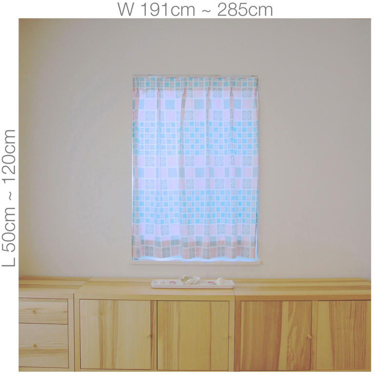 """【ORDER CURTAINS】オーダーカーテン:""""雪""""ピンク 巾 191cm~285cm ・ 丈 50cm~120cm(2枚セット)"""