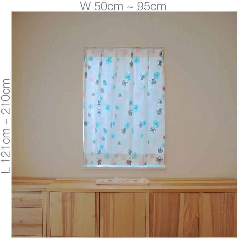 """【ORDER CURTAINS】オーダーカーテン:""""風車""""ピンク 巾 50cm~ 95cm ・ 丈 121cm~210cm(1枚)"""