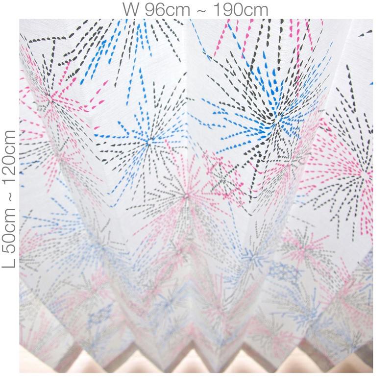"【ORDER CURTAINS】オーダーカーテン(遮光裏地付):""花火""ピンク 巾 96cm~190cm ・ 丈 50cm~120cm(2枚セット)"