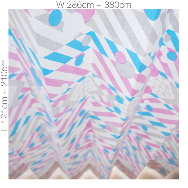 """【ORDER CURTAINS】オーダーカーテン(遮光裏地付):""""羽根""""パープル 巾286cm~380cm ・ 丈 121cm~210cm(2枚セット)"""