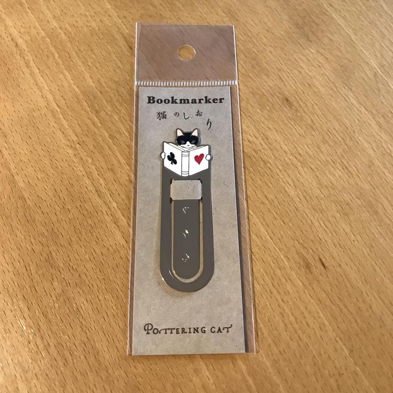 ポタリングキャット ブックマーカー 読書9