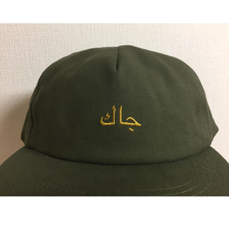 Arabic JHAKX