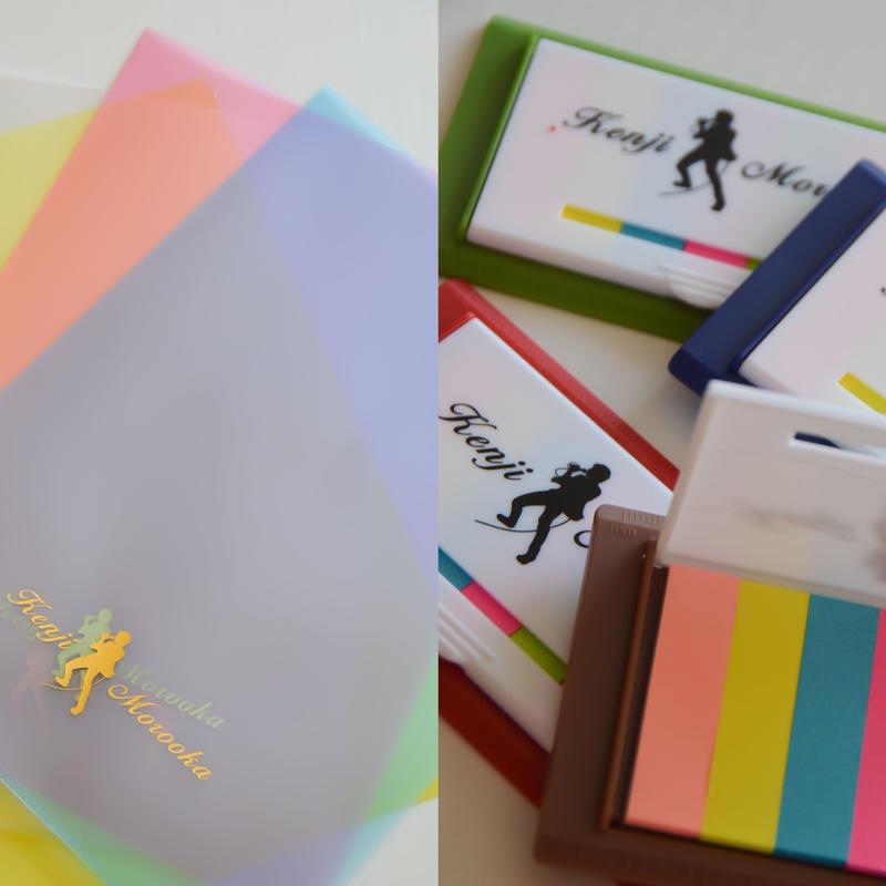 【セット販売】クリアファイル&付箋セット