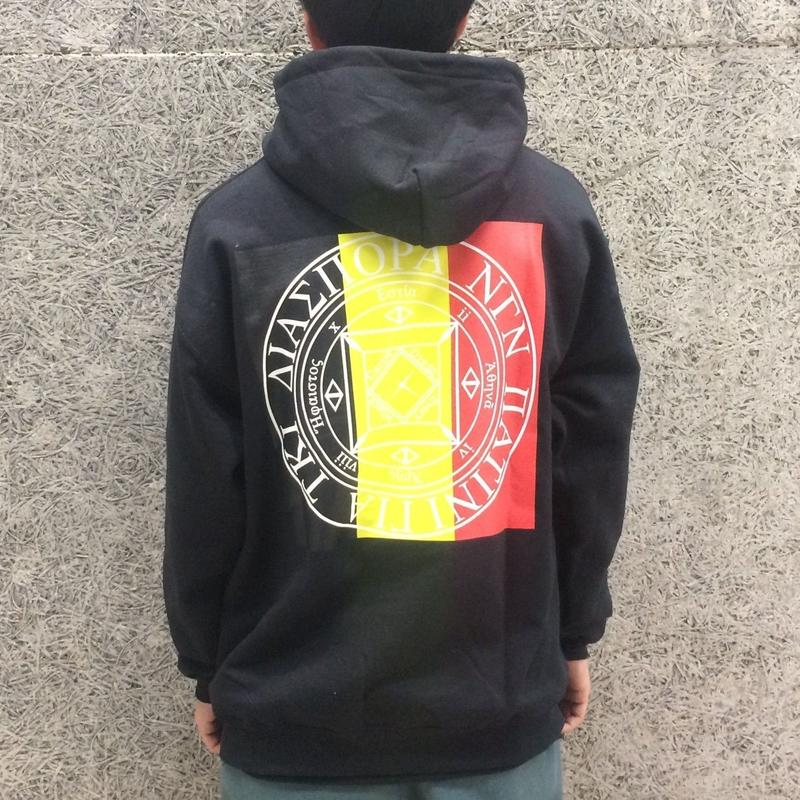 DIASPORA SKATEBOARDS TRI STRIPE MAGIC CIRCLE HOODIE BLACK