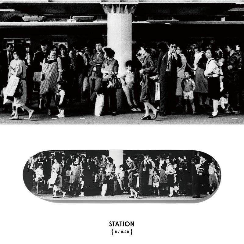 EVISEN SKATEBOARDS×DAIDO MORIYAMA STATION  8.0/8.38