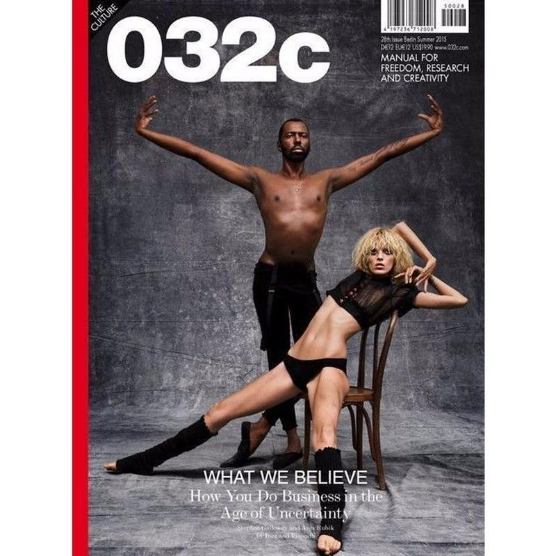 032c  Issue #28