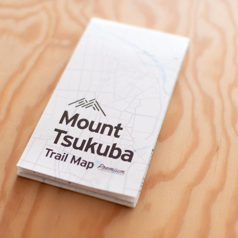 Mount Tsukuba Trail Map Premium