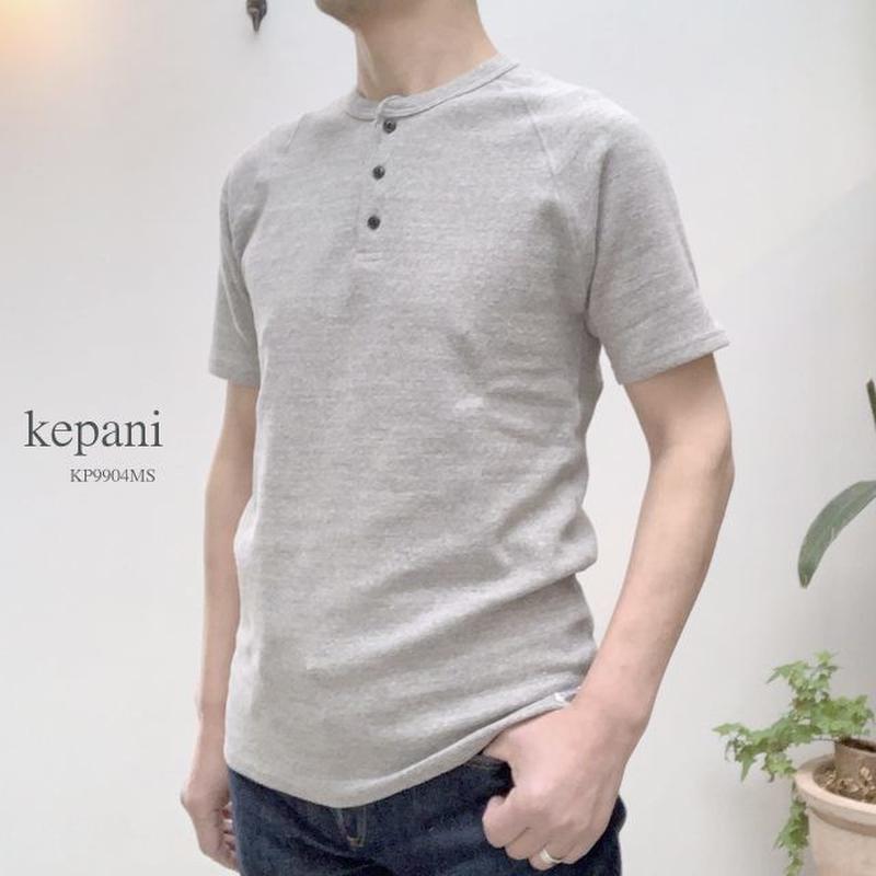 【メンズ】kepani[ケパニ] ラフィストレッチフライス ショートスリーブ ヘンリーネックTシャツ KP9940MS