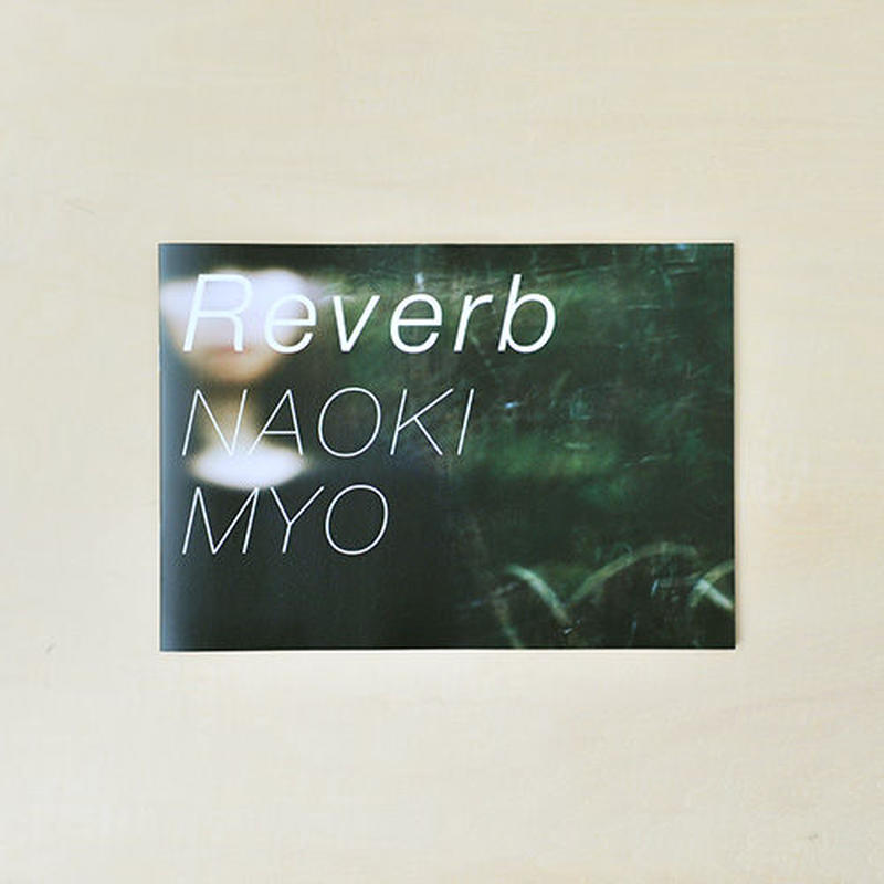 Reverb (ZINE)