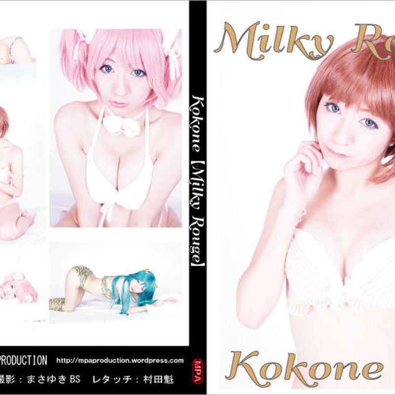 Milky Rouge(モデル:ここね)