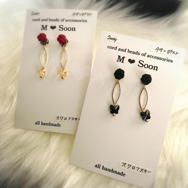 【kiradamaー mini mini】 2way   ブラック&ボルドー