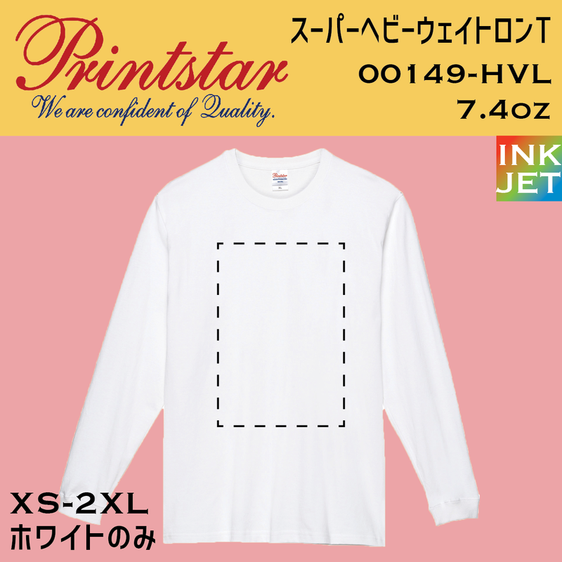 Printstar プリントスター スーパーヘビーウェイトロンT 00149-HVL 【本体代+プリント代】