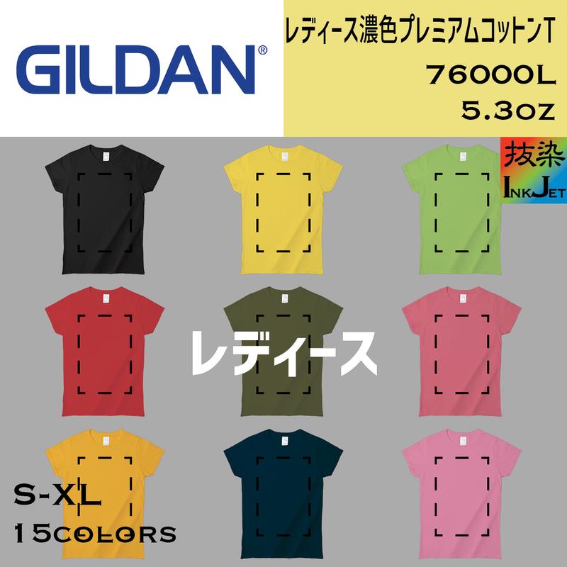 GILDAN ギルダン レディース濃色プレミアムコットンT(抜染プリント) 76000L【本体代+プリント代】