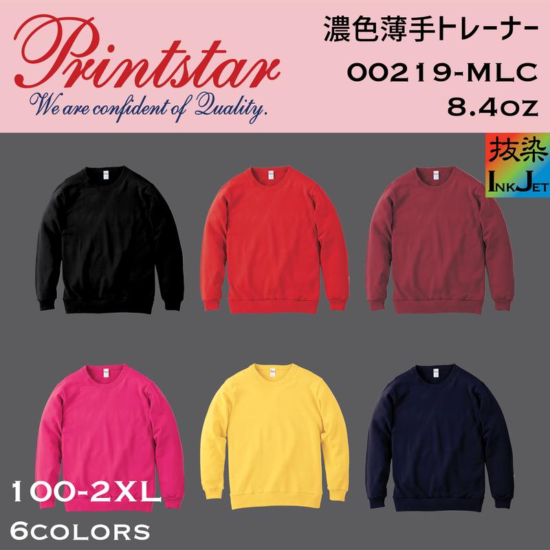 Printstar プリントスター  濃色薄手トレーナー(抜染プリント) 00219-MLC 【本体代+プリント代】