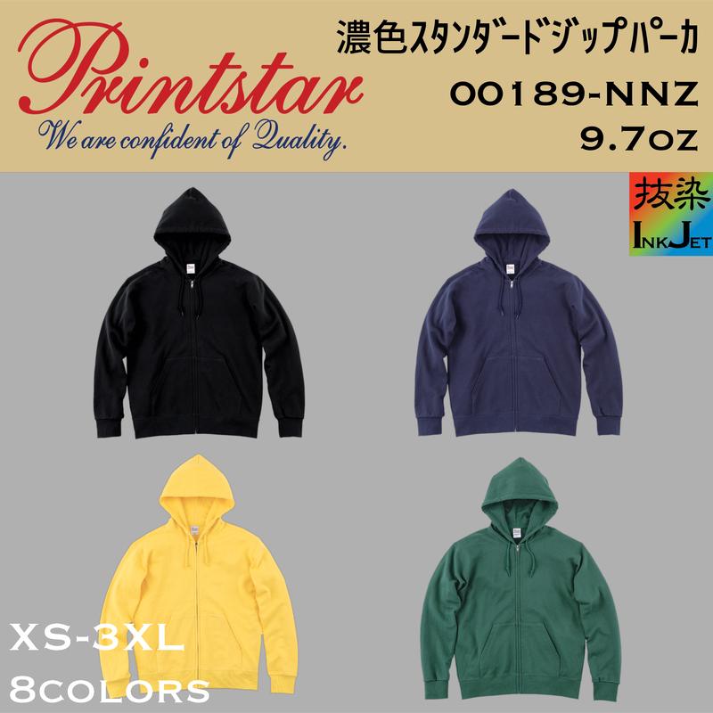 Printstar プリントスター 濃色スタンダードジップパーカー(抜染プリント) 00189-NNZ 【本体代+プリント代】