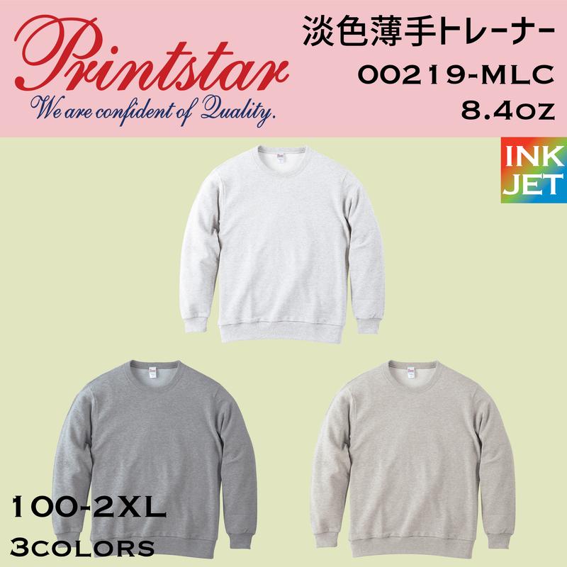 Printstar プリントスター  淡色薄手トレーナー 00219-MLC 【本体代+プリント代】