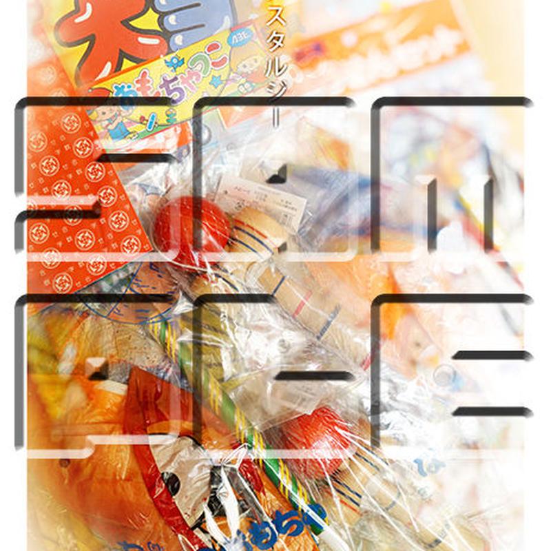 「昭和ノスタルジー」 ≪ノスタルジー・フォトアート≫ !低価格商品!
