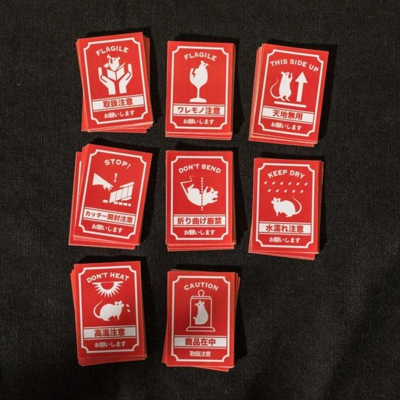 RAT Shipping Mark Stickers -ネズミの配達ステッカー 10枚入り