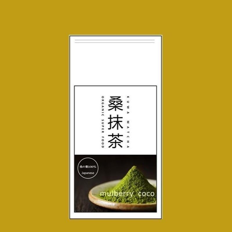 桑抹茶 マルベリーココ 40g \New package/