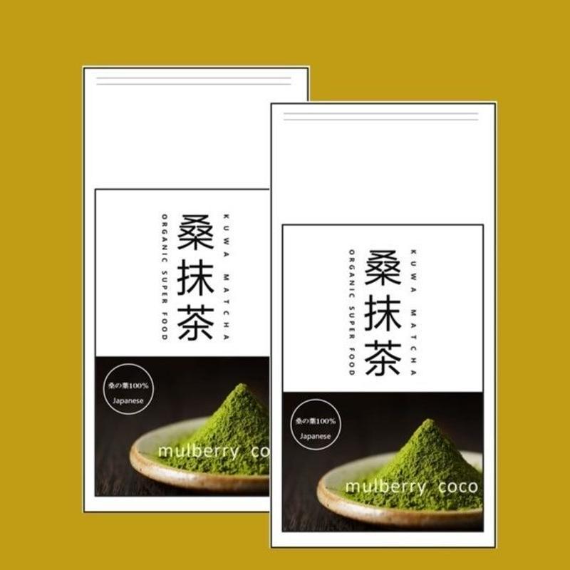 桑抹茶 マルベリーココ 40g×2  \New package/