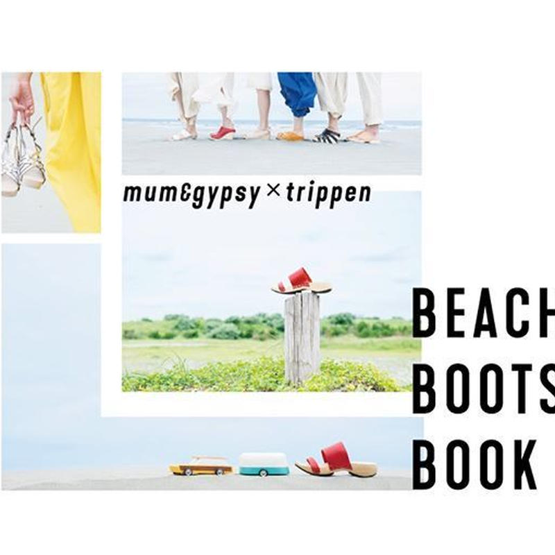 BEACH BOOTS BOOK