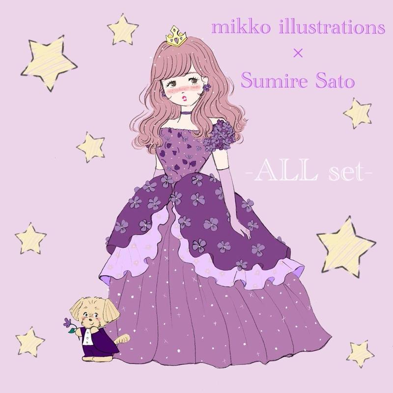 「mikko illustrations ✕ Sumire sato」コラボグッズコンプリートセット