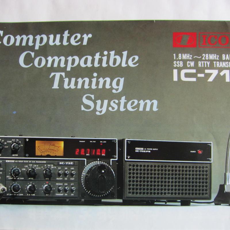 アイコム IC-710 カタログ ★中古品★