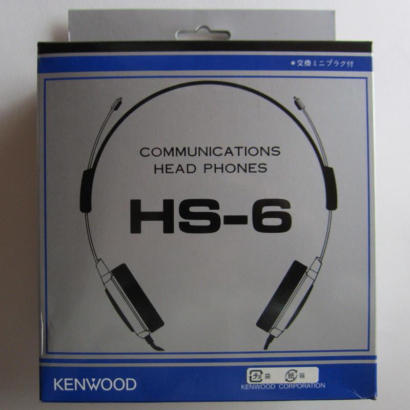 ケンウッド/KENWOOD HS-6 軽量ヘッドホン ★展示・在庫品★