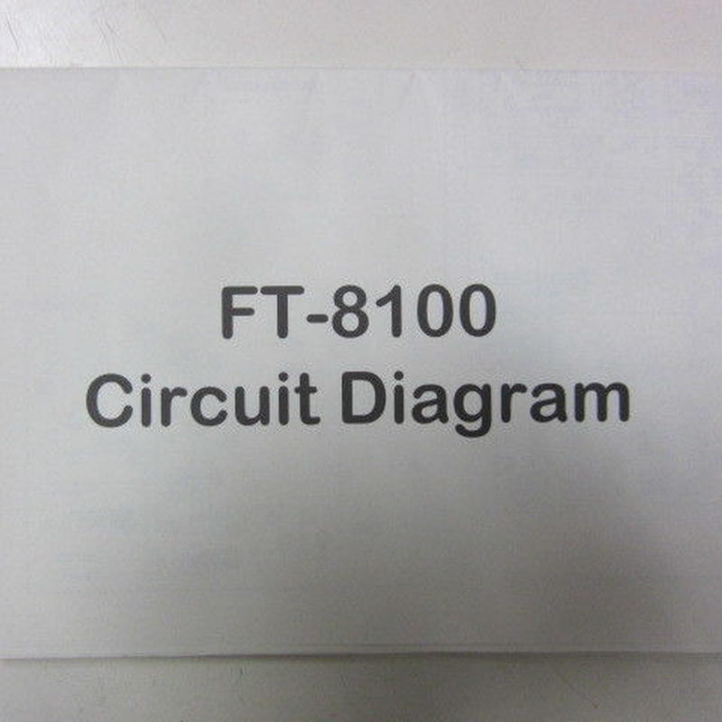 YAESU/八重洲/ヤエス FT-8100  Circuit Diagram (回路図)★中古品・貴重品★