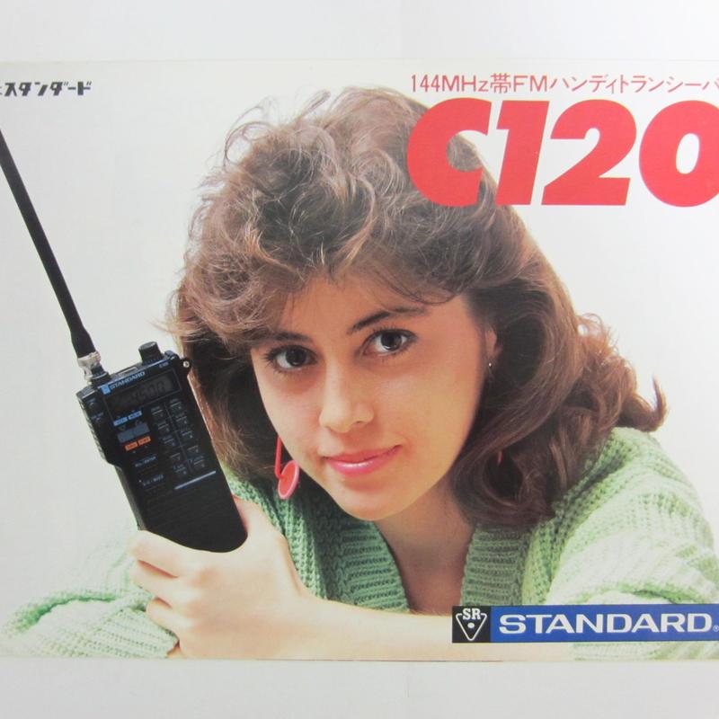 日本マランツ/STANDARD  C120  カタログ ★中古品・レア★