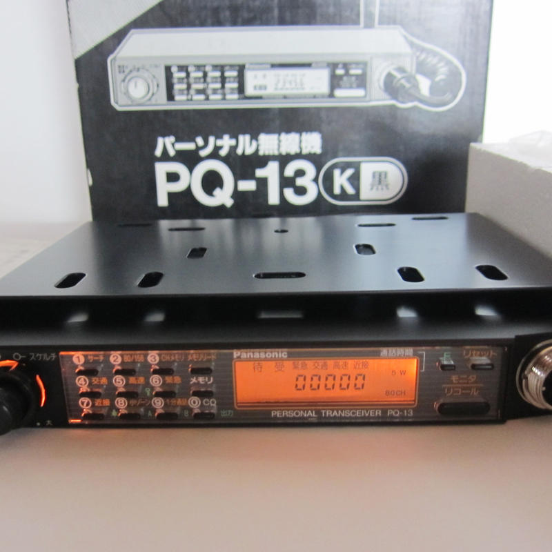 Panasonic パーソナル無線機 PQ-13★デッドストック・新品・展示品★