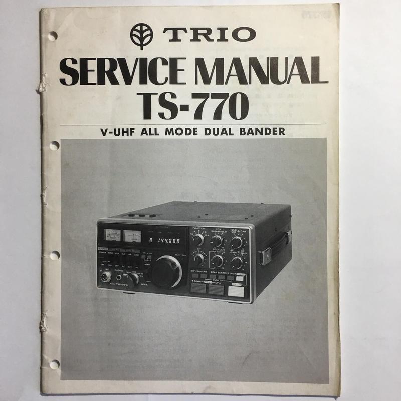 TRIO TS-770 サービスマニュアル