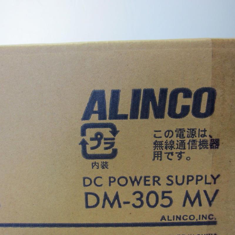 ALINCO/アルインコ DM-305MV 直流安定化電源:AC100V→DC13.8V★新品・店頭在庫品★