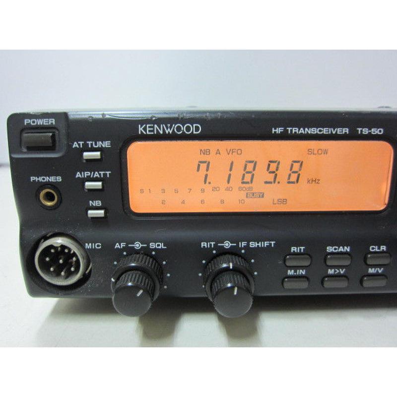 KENWOOD/ケンウッド TS-50S  HFトランシーバー(50W 固定措置改造済み)★メーカーサービス・当店にて点検整備済・中古品・希少品(スプリアス確認保証可能機器)★