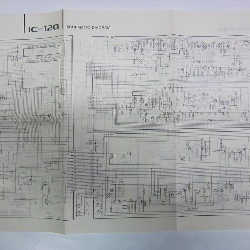 アイコム IC-12Gの回路図 ★中古品・レア★