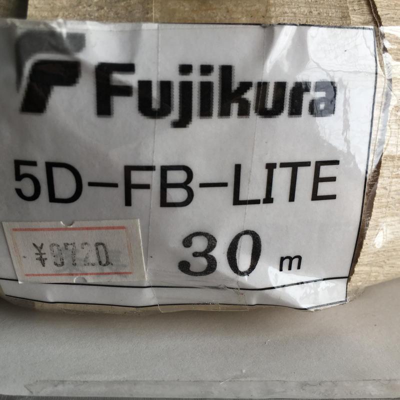 フジクラ同軸ケーブル 5D-FB-LITE 30m