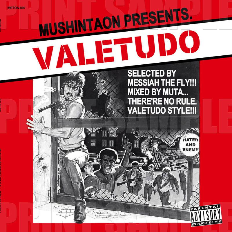 メシア THE フライ選曲 Mixed by MUTA『VALETUDO』【CD】