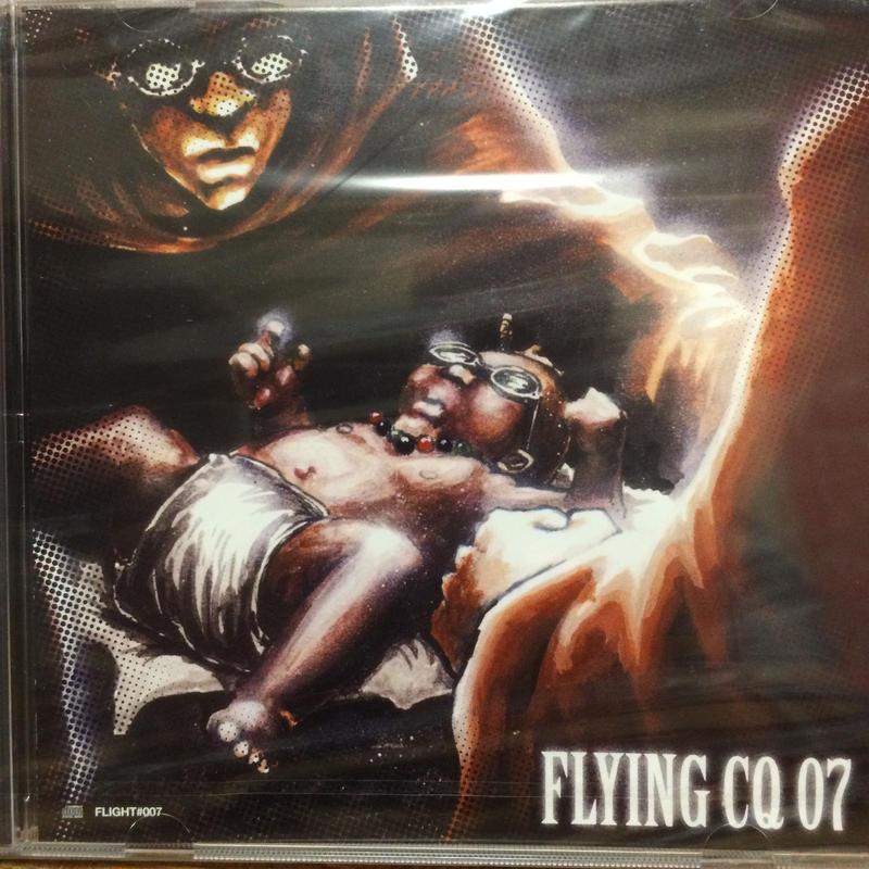 FLYING CQ #07 【CD】