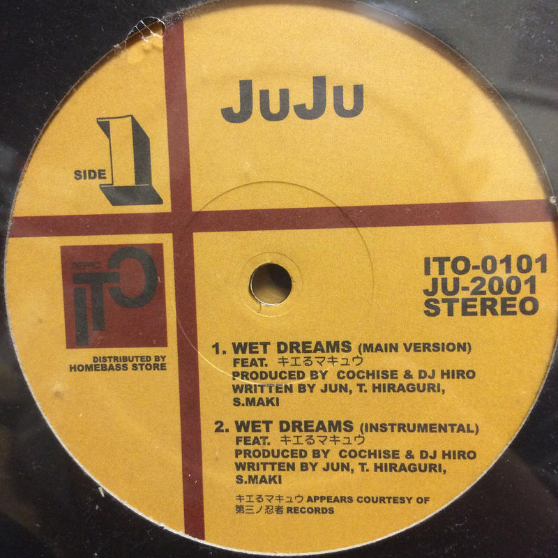 JUJU / WET DREAMS FEAT. キエるマキュウ