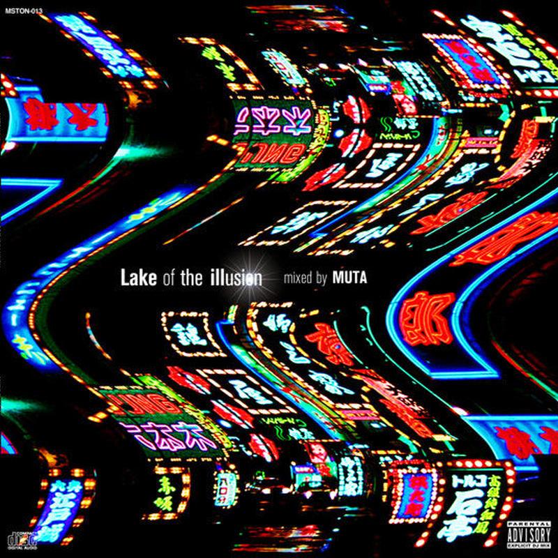Lake of the illusion mixed by MUTA 【MIX】