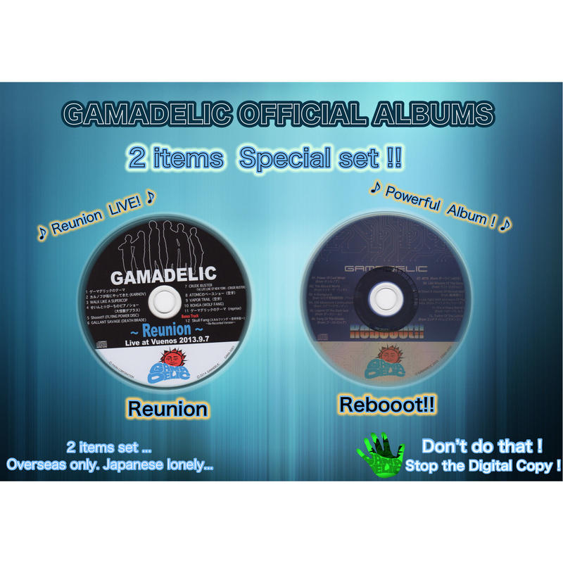 (2CD)  GAMADELIC  Reunion Live at Vuenos 2013.9.7  &  Rebooot!!   <<2CD SET>>