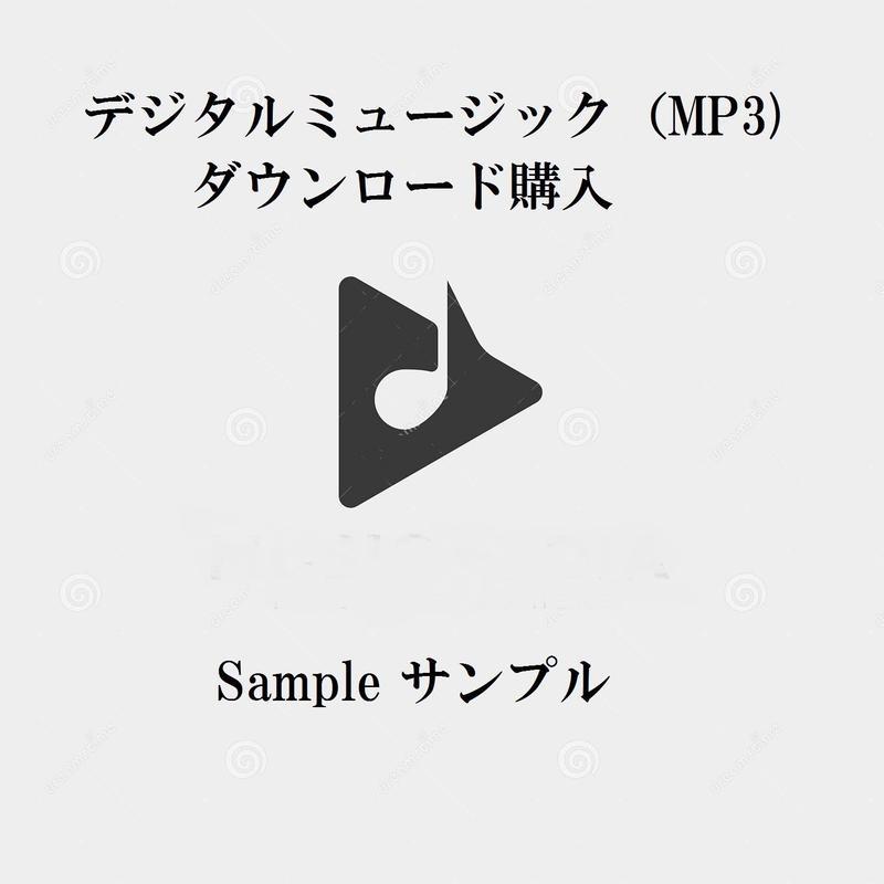 感謝の音色CD サンプル音源
