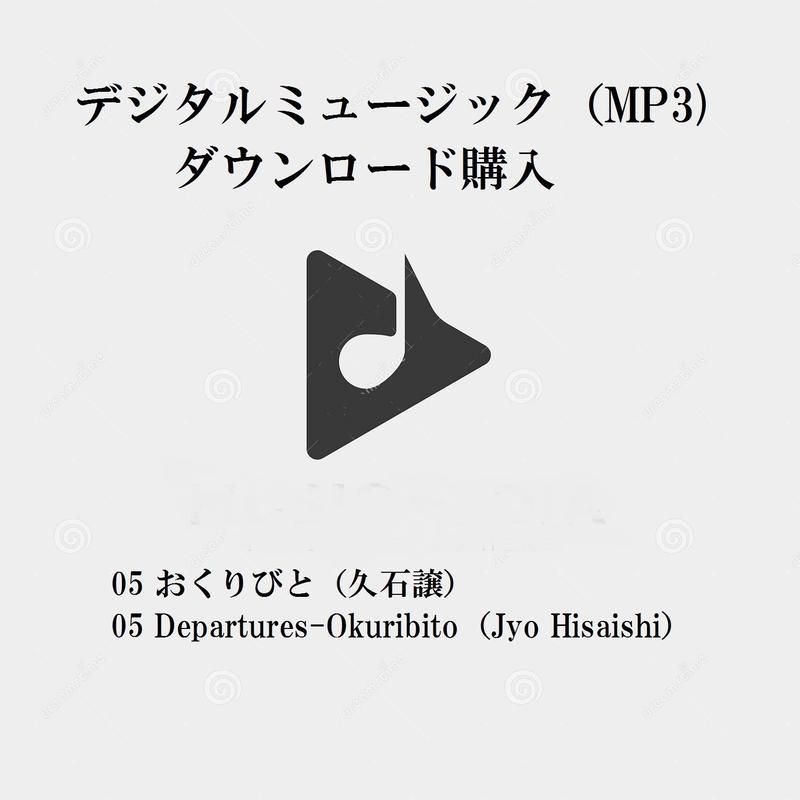 05 Departure