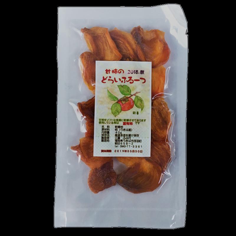 お得なセット販売!甘柿のどらいふるーつ  4袋+1袋(サービス)
