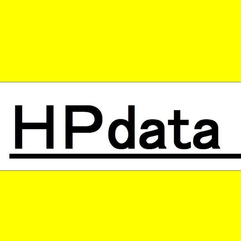 HPデータ代金
